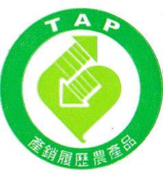 TAP產銷履歷標章
